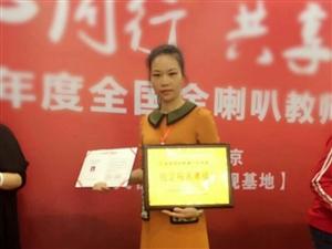 2015年10月信�S�h金喇叭���H教育教��赴北京�部�W��M�d而�w