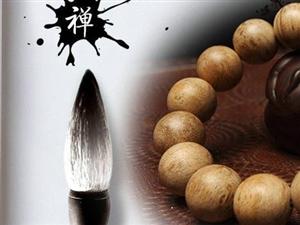 鸿吴宝萃――沉香的功效和作用