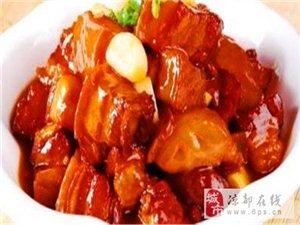 泊泰江南中央厨房套餐