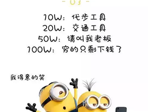 [�D�f]在遂川,10�f20�f50�f100�f的�有什么�^�e?