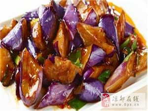 泊泰江南中央厨房套餐 10月12 菜谱