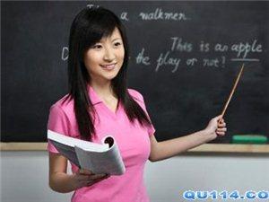 年轻教师写给未来自己的信:你要成为怎样的教师?