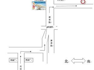 bwin必赢手机版官网华北长安欧悦会车友会活动:我的小威回娘家啦