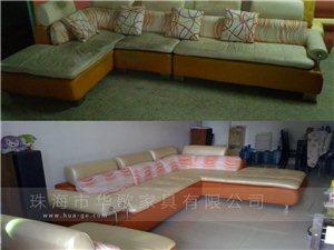 珠海哪里有维修沙发的