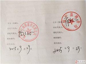 澳门新葡京官网县电商创业基地入驻大汉汉园成功签约