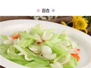 素食也�B人!秋季�M�a,7�N素食不能少