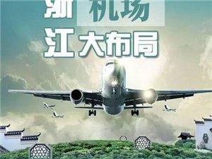 澳门威尼斯人官网竟然要建一个一类机场!;