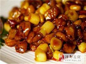 泊泰江南中央�N房套餐 10月23 菜�V