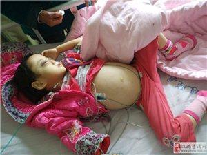 4岁小女孩患罕见疾病  好想再见到爸爸妈妈