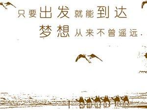 原�砟阋恢辈恢�道,你�c江山之�g的距�x�H�H只有26��字母。。。