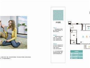 物联传感――智能家居酒泉体验中心10月11日开业特惠
