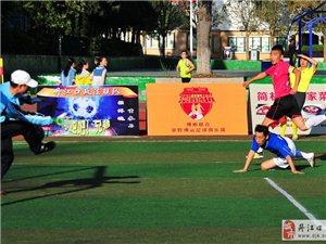 2015丹江口足球联赛比赛瞬间