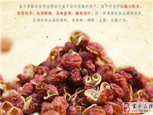 香村果园富平特产店联系方式15129845526