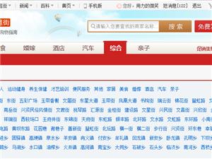 上邛崃在线看促销信息,用最低的价格买最巴士的产品