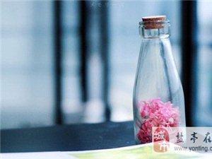 一个空瓶子(写的真好)