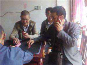 爆料:亚博体育ViP贵族县凤仪乡真武村干部不良作风