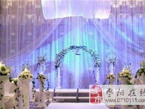 玛雅的婚礼当天流程