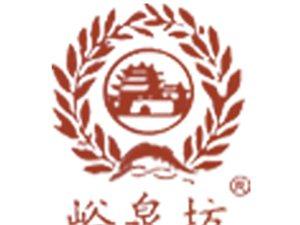 """瓜州县2015年""""峪泉坊""""杯 新《食品安全法》知识竞赛"""