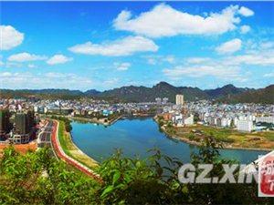 2015中国健身名山贵州施秉云台山登山赛