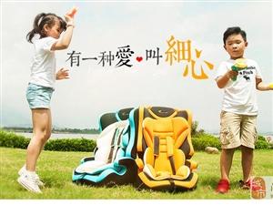 儿童汽车安全座椅!宝宝安全的守护神!