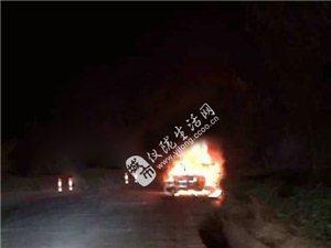 亚博体育ViP贵族县双胜镇一皮卡车发生自燃 烧成灰烬!