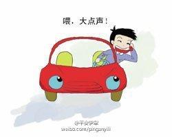 驾车7种危险小动作需要纠正
