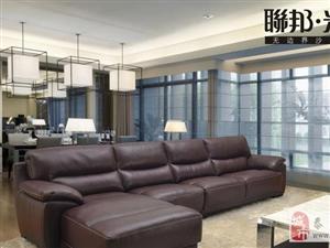沙发十大品牌联邦米尼:清洁保养沙发就是这么简单