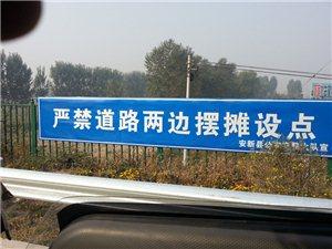 【民心民意】重拳出击整治新大桥秩序终于得到明显的改观!