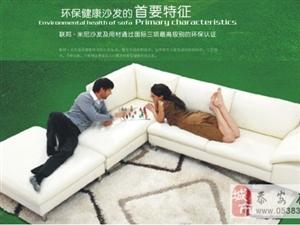 亚健康需要一个舒适空间,环保沙发助力环保舒适家居建设