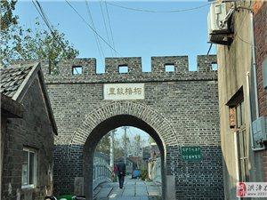 """千年古镇""""岔河老街""""已被岔河政府彻底抛弃!!!"""