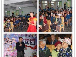 我爱久久演艺团中秋节去敬老院慰问演出,诚邀社会爱心商家和人士一同前