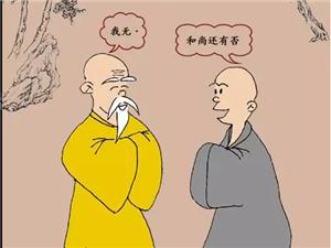 你会沟通吗?
