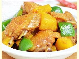 菠萝入菜可是一大美味