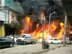 金城镇阳光电器城发生火灾 现场浓烟滚滚(图)