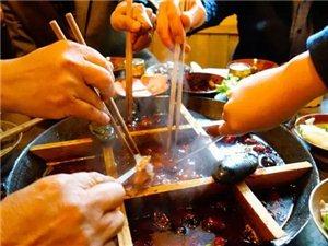 平川火立方小火锅来袭!换一种吃法,换一种心情……