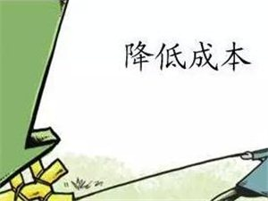 夹江供应商因陶企失信加价20%