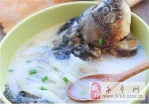 鱼汤去腥小窍门,一定要学一下!