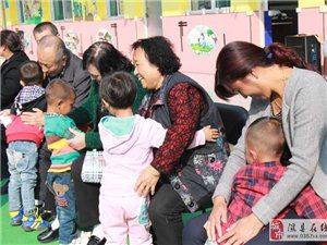 隰县第一幼儿园开展重阳节敬老活动。