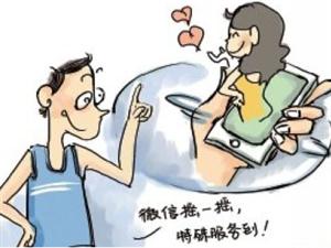 微信招嫖,涉嫌介绍卖淫被起诉