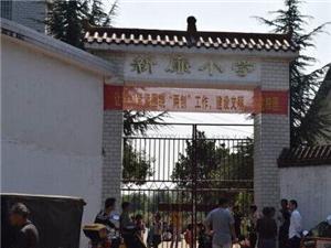 湖南邵东3名中小学生入室抢劫