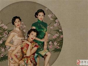 《偶像来了》众女星着旗袍拍摄老上海画报