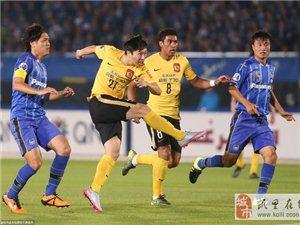 恒大总比分2-1淘汰钢巴 3年2次杀进亚冠决赛