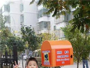 刘钧阳第7号小小免费图书馆在兴德里42号楼前绿地