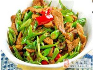 泊泰江南中央厨房套餐 10月23 菜谱