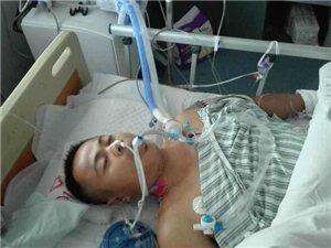 琼海市龙江镇名望村13队年轻父亲不慎坠楼 巨额医疗费压垮家庭