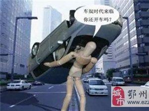 一辆车,到底会花费你多少钱?