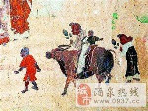 """敦煌壁画中的古代""""重阳"""""""
