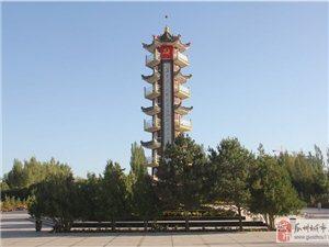 红西路军战役纪念馆、纪念塔、蘑菇台遗址景区