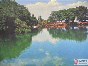瓜州桥子东坝景区