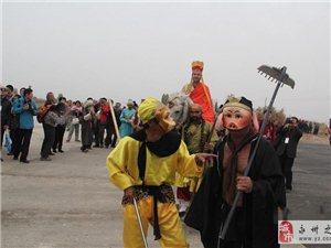"""新疆巴楚再现""""唐僧师徒蔚头国通关""""情景"""